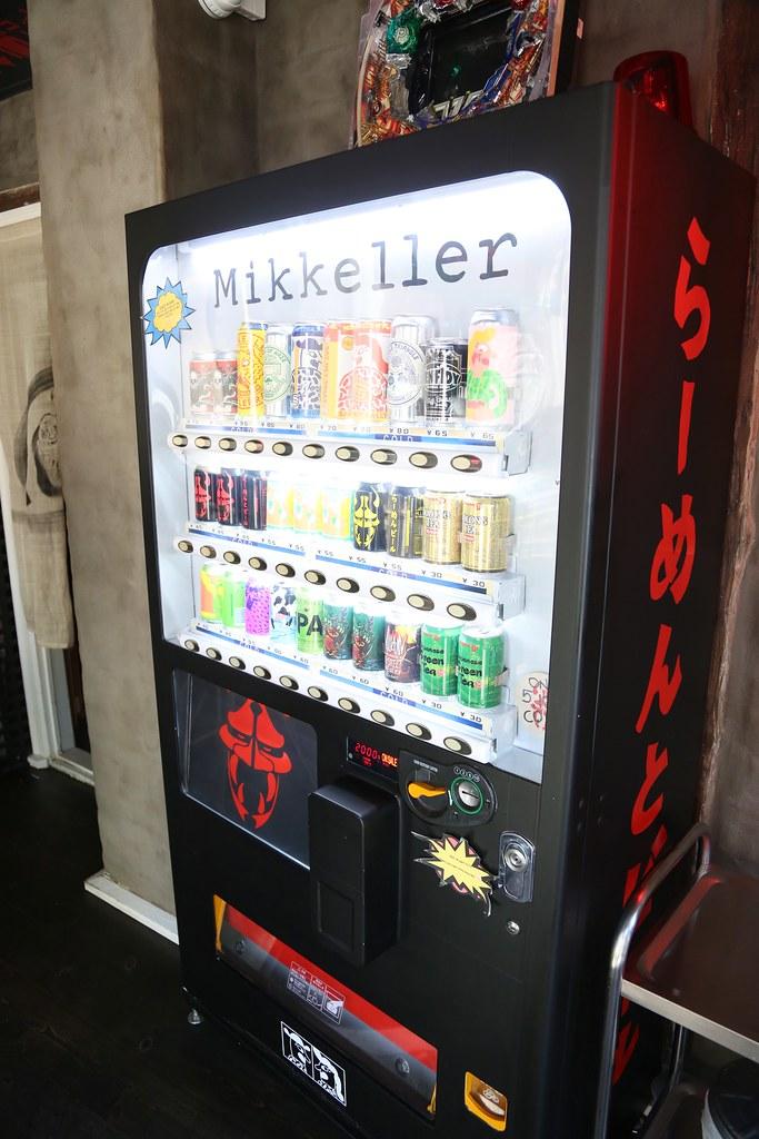 Mikkeller veneding machine