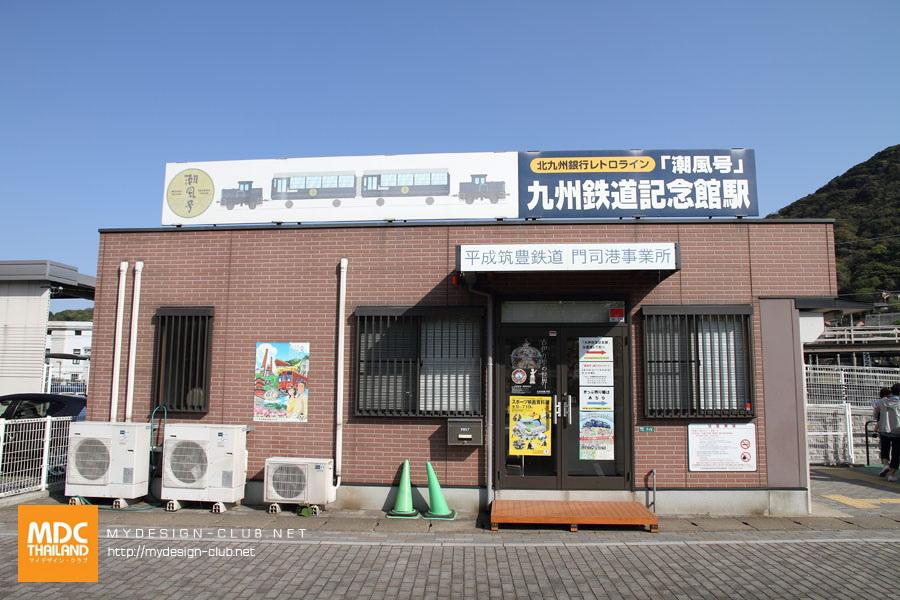 Mojiko Retro Train Shiokaze_03
