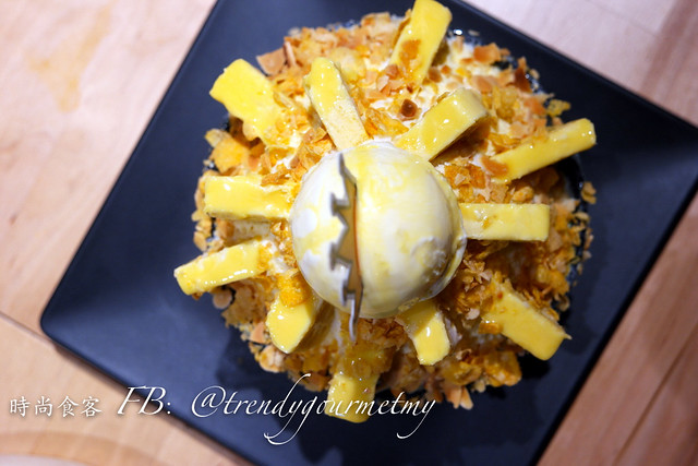 The King Durian Snow Ice 4