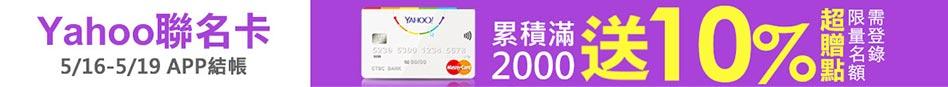 948X87_銀行活動_0516-0519使用