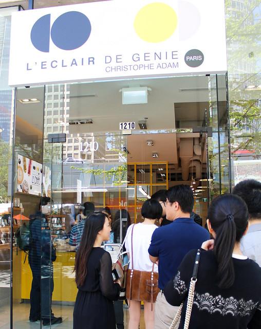 Restaurant Review of Vancouver's L'éclair de génie