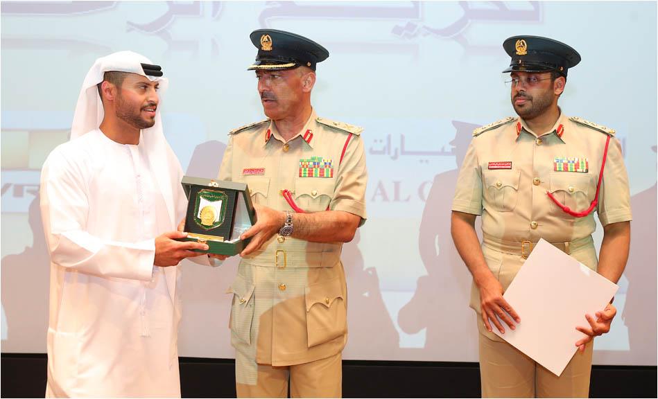 Dubai-police-awards