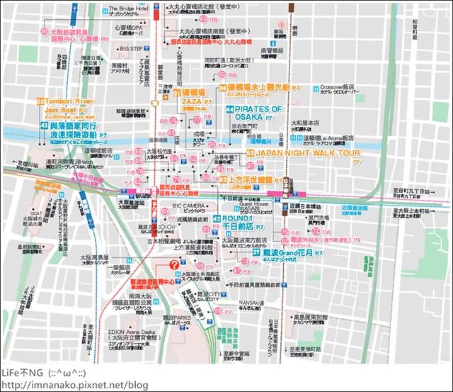 大阪周遊卡二日卷順路行程安排