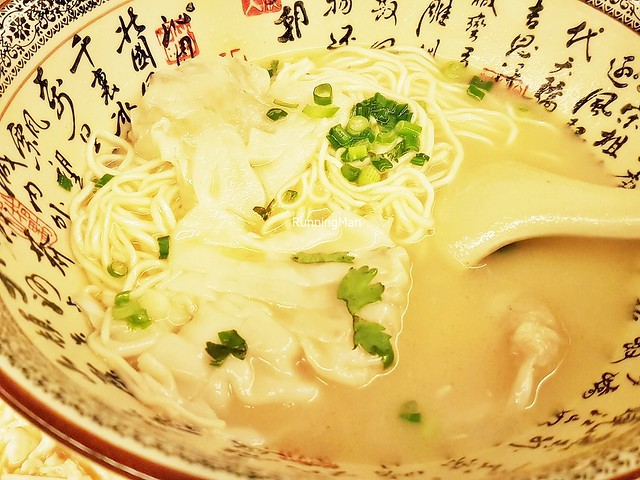 La Mian Noodles With Wanton (Prawn And Pork) In Signature Pork Bone Soup
