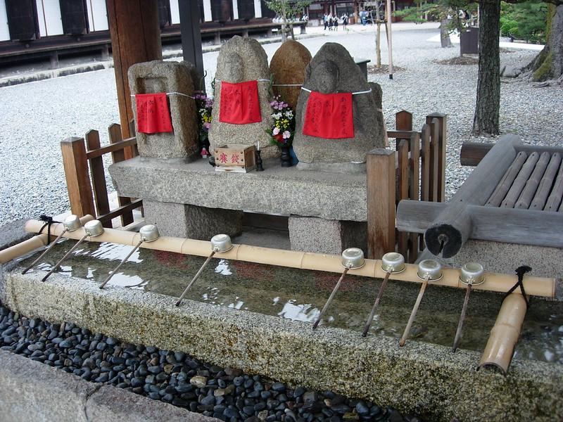 Fuente en Sanjusangendo