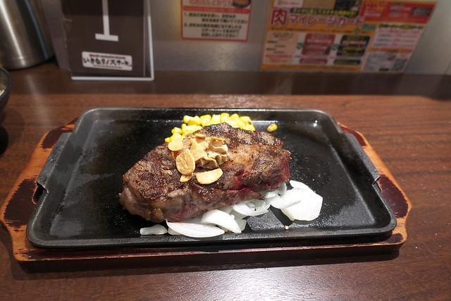 いきなりステーキ 1回目_09