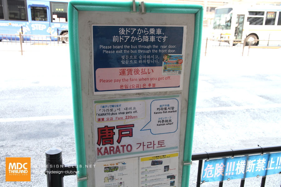 Karato Market_09