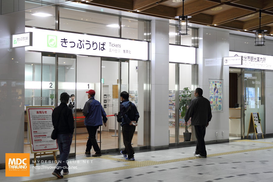 Oita-Station_06