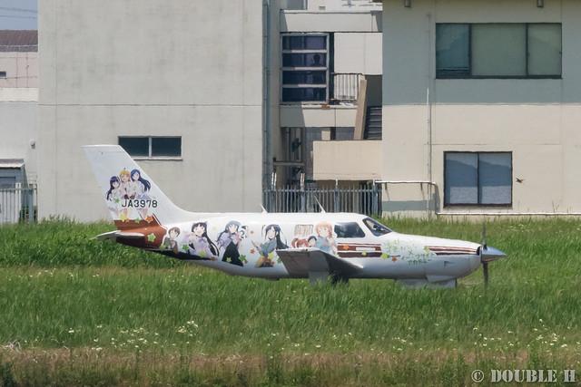 痛飛行機 - Anime charactor wrapped airplane at Yao Airport  (5)