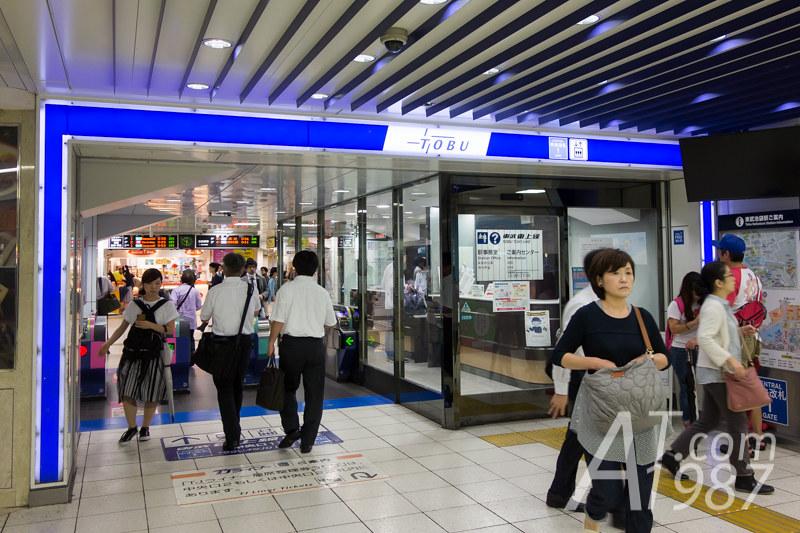 Tobu Ikebukuro Station