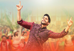 RaRandoiVedukaChudham Movie Stills