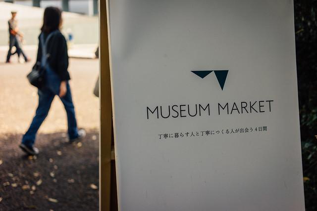 Toyota_Museum_201705_01_35mm
