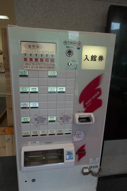 芦別スターライトホテル_02