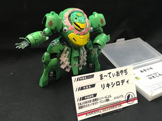 Takaishi-03-2017_161