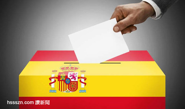 Spain-Federal-Government-election