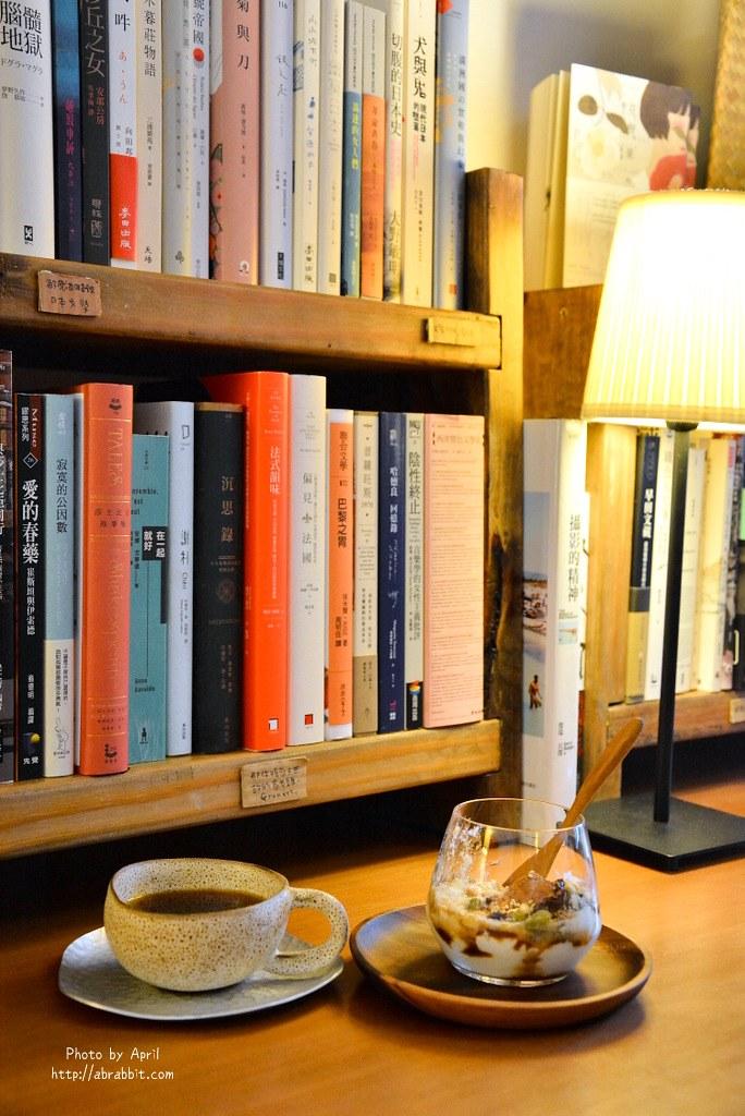 34648124735 7c1684d24a b - 台中書店|一本書店--台中獨立書店,來本書和咖啡,文青一下!@復興路 東區