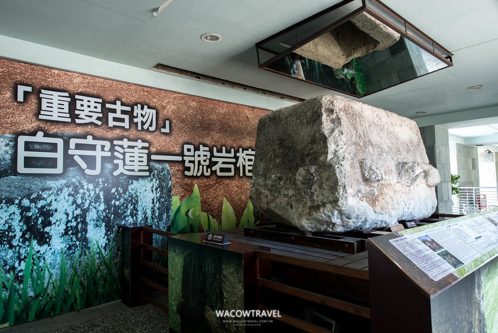 台東史前博物館-重要古文物