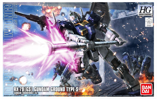 HG Gundam Ground Type-S [Gundam Thunderbolt] - Box Art
