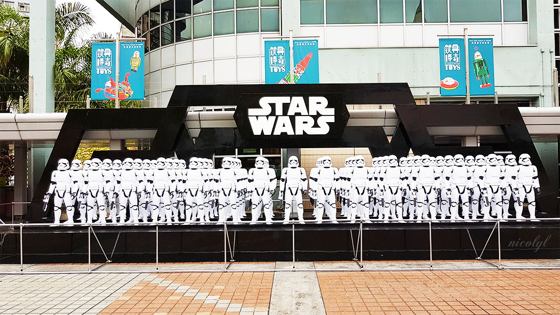 Star Wars Stormtrooper The Legend of Hong Kong Toys at the Hong Kong Museum of History 香港歷史博物館 -香港玩具傳奇