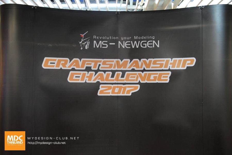 Newgen-2017-237
