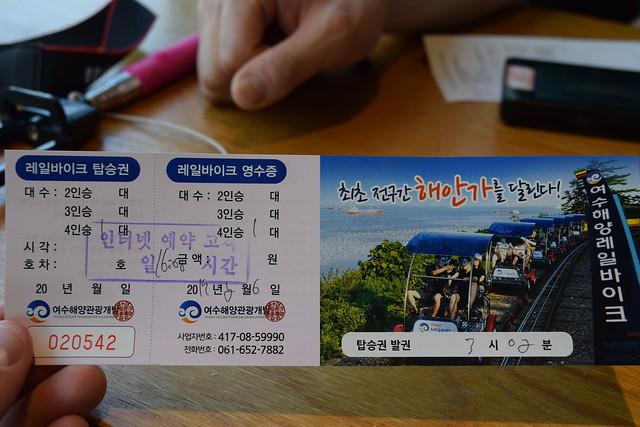 Yeosu (84)