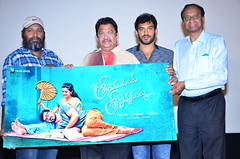 SreeRamudinta SreeKrishnudanta Movie Logo Launch Stills