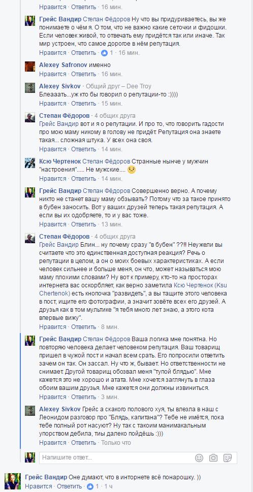 Сивков22