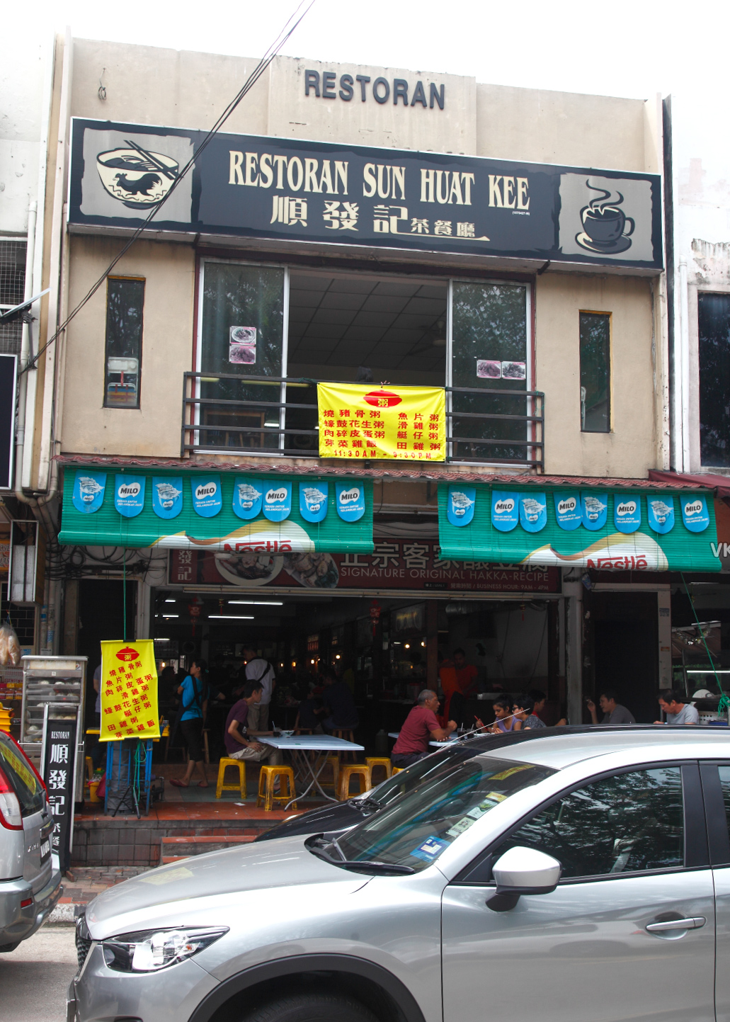 Sun Huat Kee Bangsar Coffee Shop