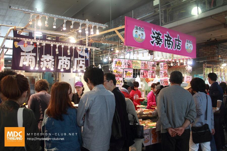 Karato Market_21