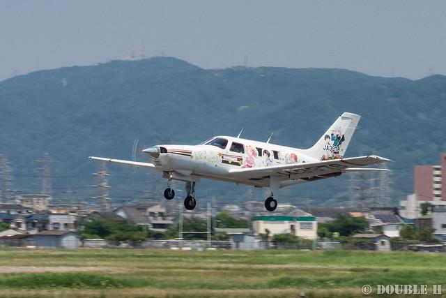 痛飛行機 - Anime charactor wrapped airplane at Yao Airport  (10)
