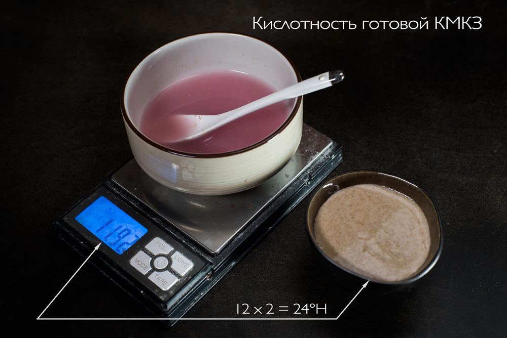 18_кислотность-готовой-КМКЗ_слои_DSC04590-2