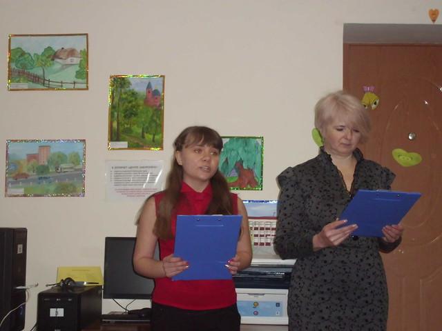 Районна бібліотека про Чорнобиль