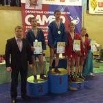 Областные соревнования среди юношей по борьбе самбо | 2017