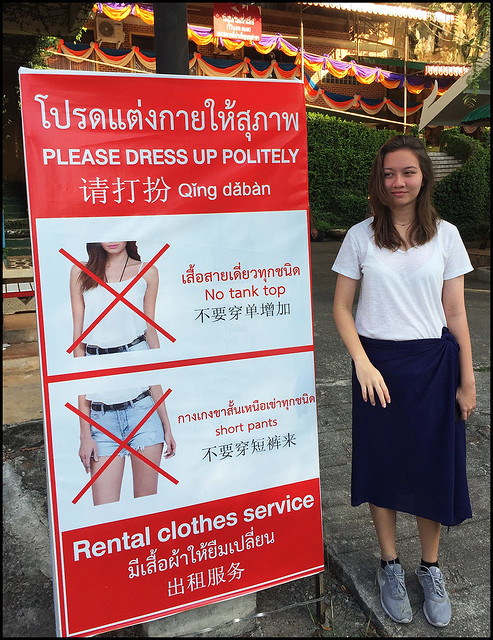 Tiger Temple Dress Code