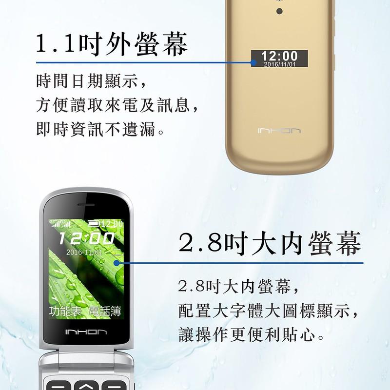 G128-廣告2