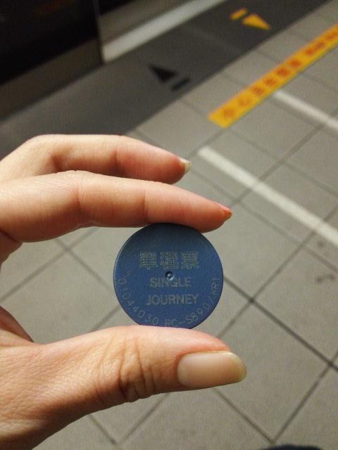 高雄MRTの乗車券(トークン)