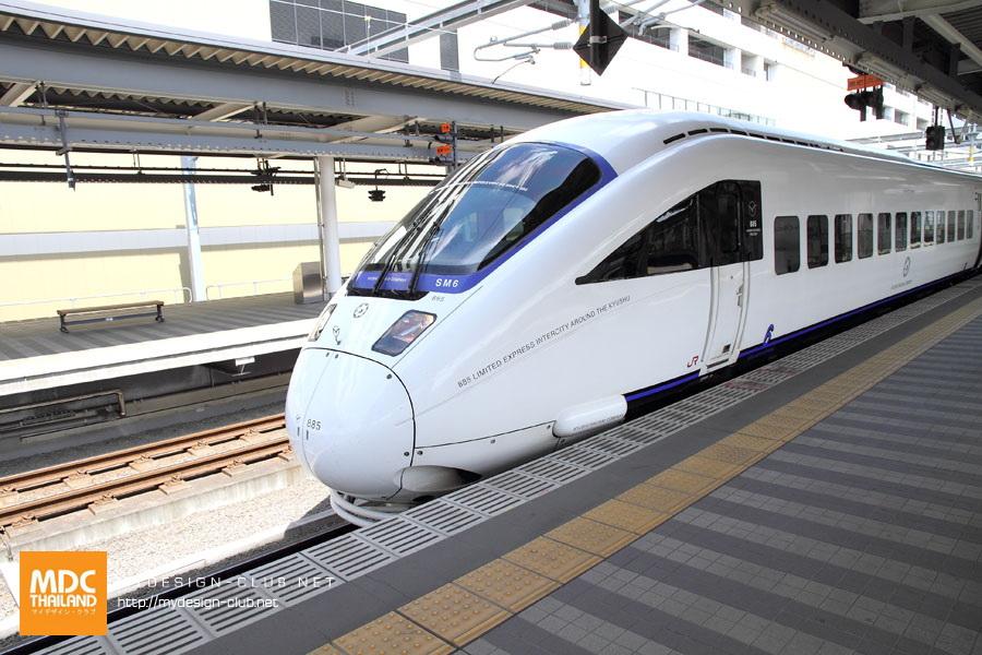 Oita-Station_01