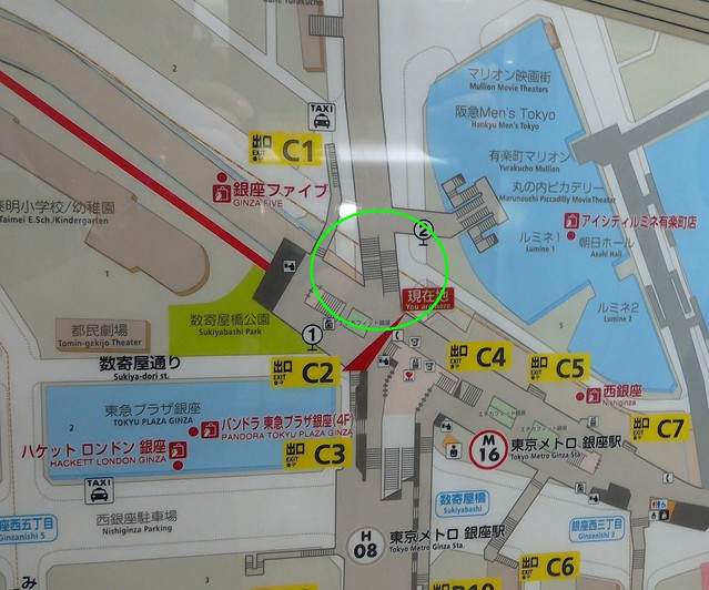 銀座駅の階段がずれているのは数寄屋橋の橋脚がそこに埋まっているから (4)
