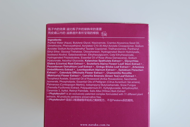 Naruko Rose & Botanic Hyaluronic Acid Hydrating Series review