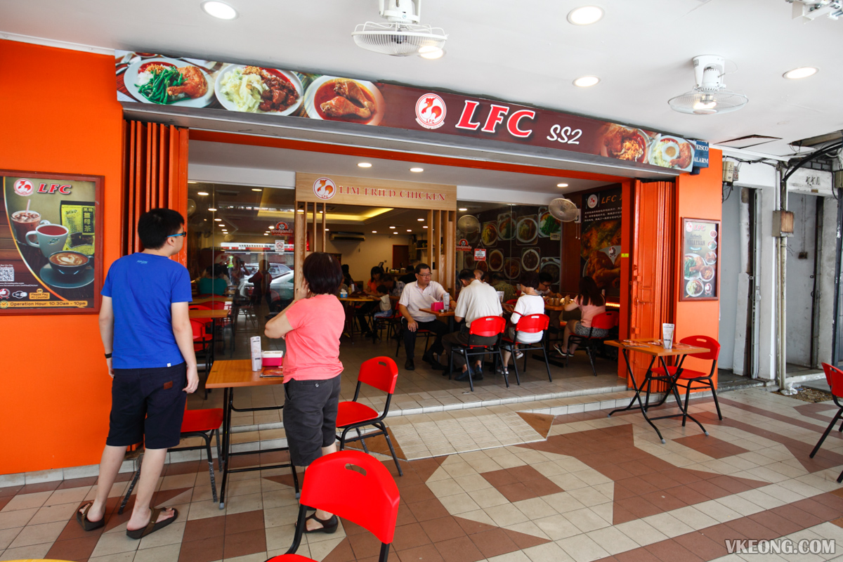SS2 LFC Lim Fried Chicken