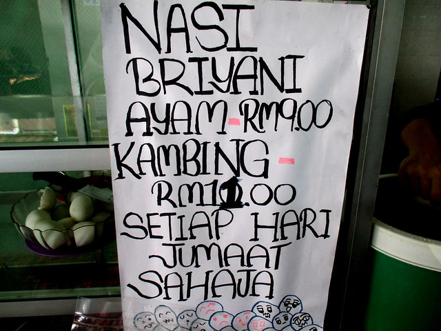 Hari Hari Daun Pisang nasi bryani prices in May