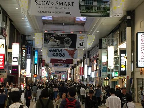 熊本市 下通り
