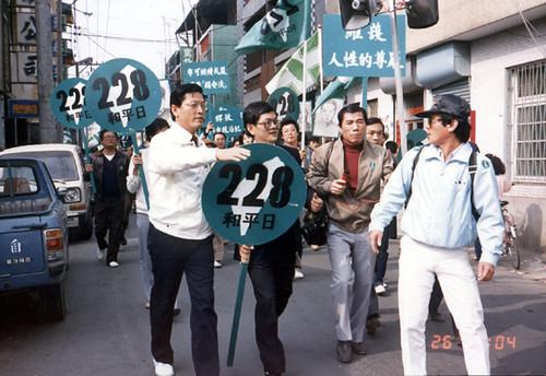 228和平日運動-1