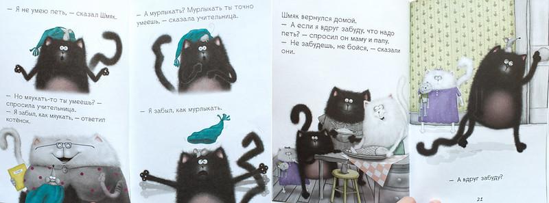 813_schmyakpoet copy