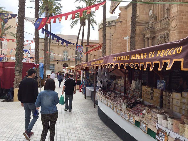 Mercado Cervantino del 12 al 14 de mayo de 2017