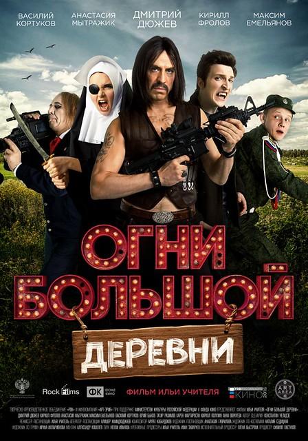 Film Festivali başlıyor4