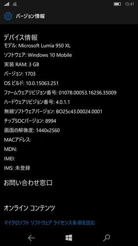 Lumia 950XL ver.1703