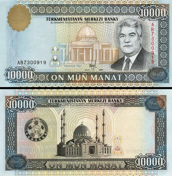 10 000 Manat Turkménsko 1998, P11