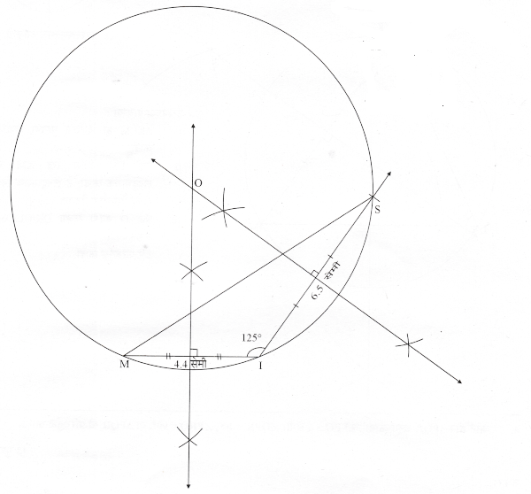 maharastra-board-class-10-solutions-for-geometry-Geometric-Constructions-ex-3-1-3