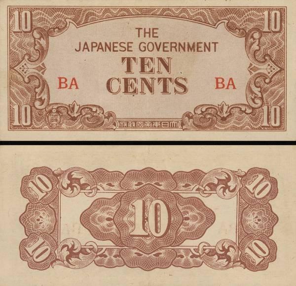 10 Centov Barma 1942, P11a
